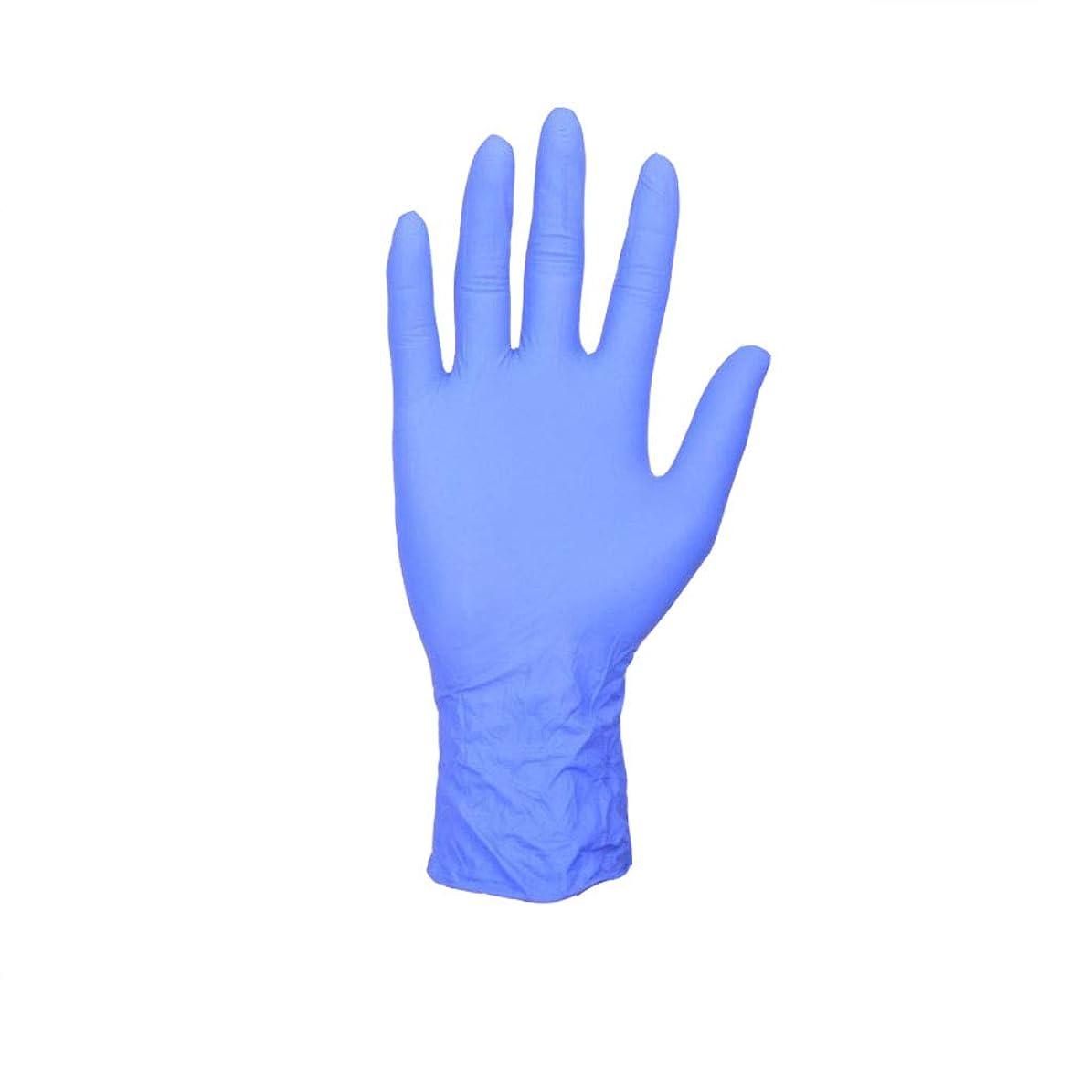 シャーロットブロンテ緯度しつけ手袋、使い捨てゴム手袋、検査、丁清手袋、油と静電気防止手袋、ラテックス手袋100ペア。 (サイズ さいず : L l, UnitCount : 100 pairs)