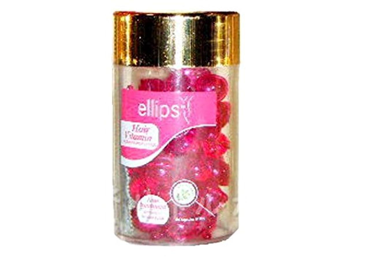 かすれた関係触覚エリップスellipsヘアビタミン洗い流さないヘアトリートメント50粒入ボトル1本(海外直送品)(並行輸入品) (ピンク)