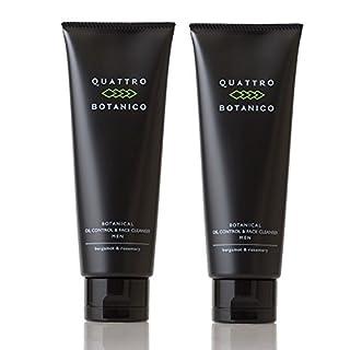 クワトロボタニコ (QUATTRO BOTANICO) 【 メンズ 洗顔 】 ボタニカル オイルコントロール & フェイスクレンザー (男性 スキンケア) 《お得な2本セット》 120g × 2本