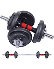 Nice C Adjustable Dumbbell Set, 22/33/44/66/105Lbs Metal Barbell 2 in 1 Weight Pair, Anti-Slip Handle, All-Purpose, Home, Gym, Office, Fitness