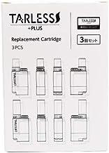 TARLESS PLUS(ターレス)専用カートリッジ 3個入り (ロングカートリッジ 1.6Ω(プルームテック対応)) (ロングカートリッジ 1.6Ω) 電子タバコ タバコ