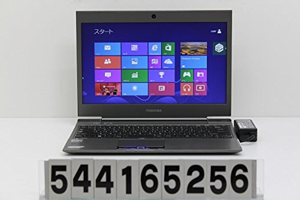 戦う必要とするウナギ【中古】 東芝 dynabook R632/G Core i5 1.7GHz/4GB/128GB(SSD)/13.3W/W8