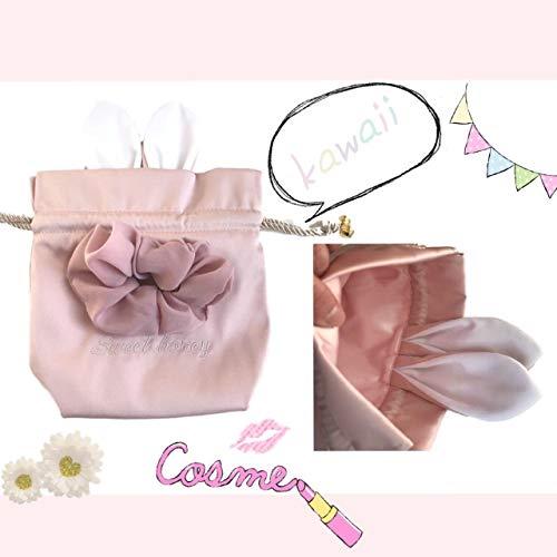 SWANBELLE(スワンベル)ウサギポーチメイクポーチうさぎ化粧ポーチコスメポーチ巾着(ピンク)