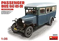 ■ ミニアート 【希少】 1/35 GAZ-03-30 旅客バス 1938年型/1945年型