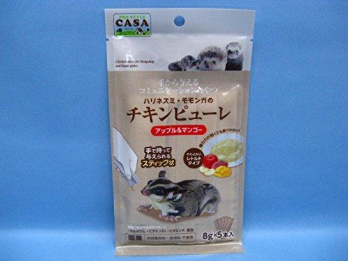 CASA(マルカン) ハリネズミ・モモンガのチキンピューレ(アップル&マンゴー)8g×5本入り