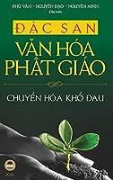 Đặc san Văn hóa Phật giáo - 2021 (Bản in màu, bìa cứng): Chuyển Hóa Khổ Đau