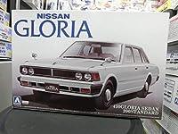 アオシマ 1/24 ベストカーGT77 430グロリアセダン 200