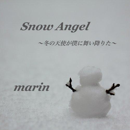 Snow Angel ~The Angel of Winter Flew Down to Me~ (Karaoke Version) (Karaoke)