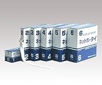日本衛材 ネット包帯ネットホータイ 6号 7cm×20m(伸長) 1ロール 176