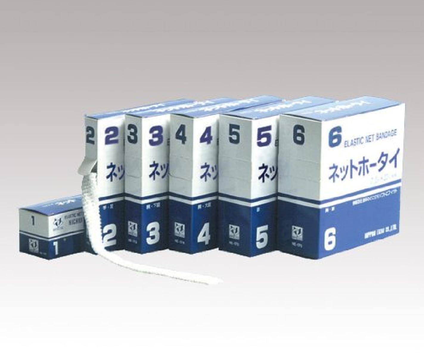 賭け褐色舌日本衛材 ネット包帯ネットホータイ 5号 5cm×20m(伸長) 1ロール 175