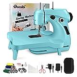 Reesibi Maquina de Coser, Sewing Machine Mini Máquina de Coser eléctrica portátil,con Kit de Costura y Mesa de Costura, Con luz nocturna Apta tanto para principiantes como para amantes de la costura