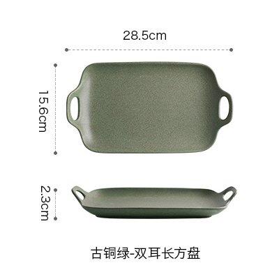 YUWANW Japanische Retro Grün Heterogene Kreative Keramik Westlichen Tastatur Ohren Gebackener Reis Teller Suppe - Schüssel - Gerichte, 古 Grün - Die Ohren Lang-Fach