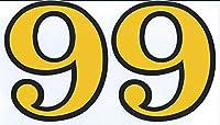 (シャシャン)XIAXIN 防水 PVC製 ナンバー ステッカー 耐候 耐水数字 ゼッケン キャラクター 表札 スーツケース 背番号 ネームプレート ロッカー 屋内外 兼用 TS-138YB (2点, 9)