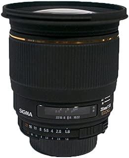 Sigma 20mm f/1.8 EX DG RF Aspherical Wide Angle Lens for Nikon SLR Cameras