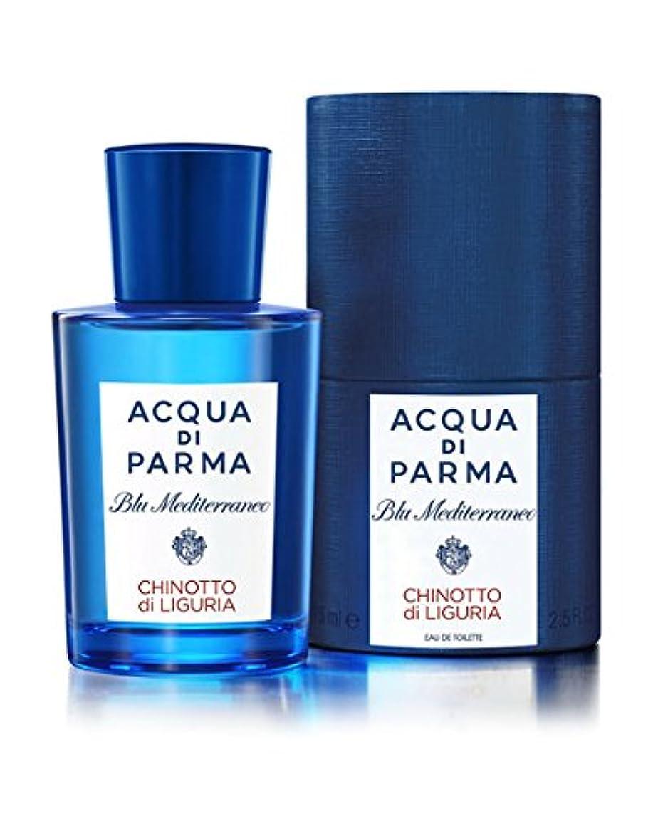 スタジオ戦略乱暴なBlu Mediterraneo Chinotto Di Liguria (ブルー メディタラーネオ チノットディリグリア) 5.0 oz (150ml) EDT Spray by Acqua di Parma