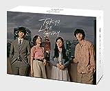 東京ラブストーリー DVD-BOX[DVD]