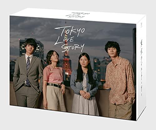 【Amazon.co.jp限定】東京ラブストーリー DVD-BOX(2L判ブロマイド5枚セット付)