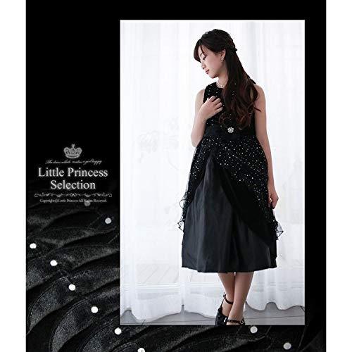 ソニックLittlePrincessSelection(リトルプリンセスセレクション)『子供ドレス(301016-ns)』