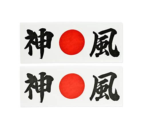 Tierra Zen Set 2 Hachimaki Kamikaze, Espíritu del Viento