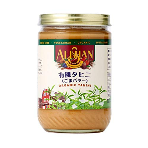 無添加 オーガニック ごま ペースト タヒニ 454g★ 宅配便 ★ 100%オーガニック胡麻のペースト。サラダ・ドレッシングやお菓子にも使用できます。パンにははちみつやアガベシロップで甘みをつけてどうぞ。