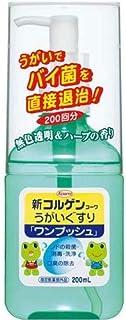 興和新薬 新コルゲンうがいぐすりワンプッシュ200mL×5本 [指定医薬部外品]...