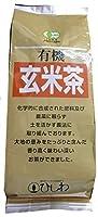 菱和園 ひしわ 有機玄米茶 200g(20袋) ×8セット