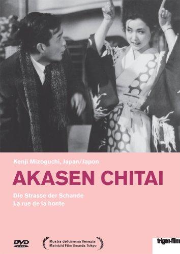 Akasen chitai - Die Strasse der Schande