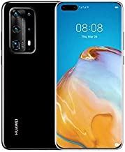 Huawei P40 Pro Plus 5G 512GB+8GB | International Version (Ceramic Black)