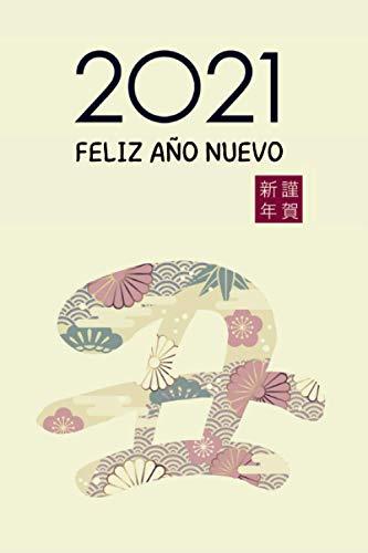 FELIZ AO NUEVO CHINO: CUADERNO LINEADO | DIARIO, CUADERNO DE NOTAS, APUNTES O AGENDA | REGALO CREATIVO Y ORIGINAL | Ref. 10013