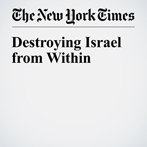 Destroying Israel from Within cover art