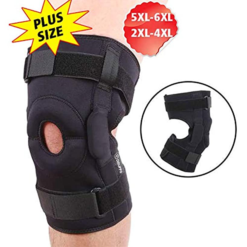 DISUPPO Large Knee Brace, Plus Size Maximum Knee Support with Hinged Stabilizer, Support Compression for Arthritis, Meniscus Tear, Knee Stability, Men, Women