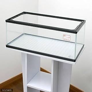 らんちゅう水槽 600 (599×295×230) 60cm水槽 (単体)