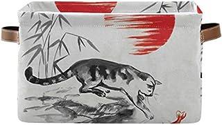 Doshine Panier de rangement japonais pour chat et poisson avec poignées - Pliable - Grand cube de rangement - Panier à lin...