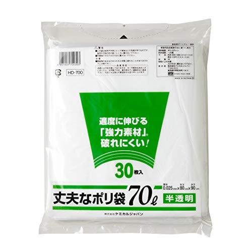 ケミカルジャパン ごみ袋 ポリ袋 半透明 横80㎝×縦90cm 厚さ0.025mm 70L 30枚入適度に伸びる強力素材 破れにくい 丈夫な ゴミ袋 HD-700