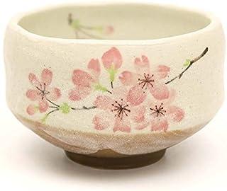 城山桜 四季彩 小茶碗 z 茶道具 抹茶茶碗 ほんぢ園 野点