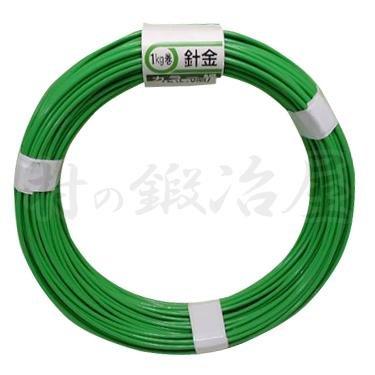 カラー針金(緑) 1kg巻 太さ1.6mm×長さ(約)100m #16