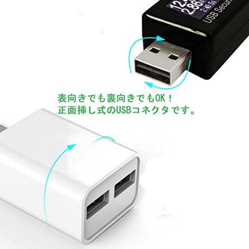 『USB電流電圧テスター チェッカー 5V-30V/0-5.1A 急速充電QC2.0/QC3.0/MTK-PE/iphone2.4Aなど対応 積算機能・VA同時表示 電池残量測定ストレート型 ブラック「1年保証」』の6枚目の画像