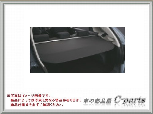 SUBARU IMPREZA スバル インプレッサ【GP2 GP3 GP6 GP7 GJ2 GJ3 GJ6 GJ7】 トノカバー[65550FJ000VH]