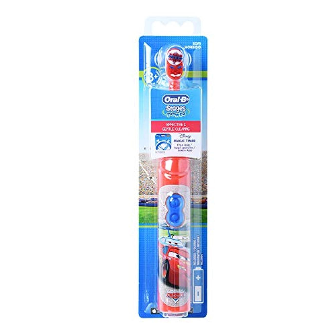 ブラザー半島三角形Oral-B DB3010 Stages Power Disney Car 電動歯ブラシ [並行輸入品]