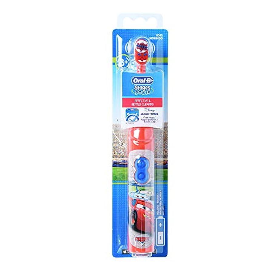 伴う礼儀アーティファクトOral-B DB3010 Stages Power Disney Car 電動歯ブラシ [並行輸入品]