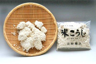 米麹 450g クール冷蔵便配送 富山こしひかり使用