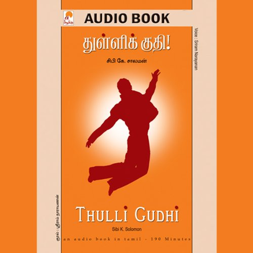 Thulli Gudhi audiobook cover art