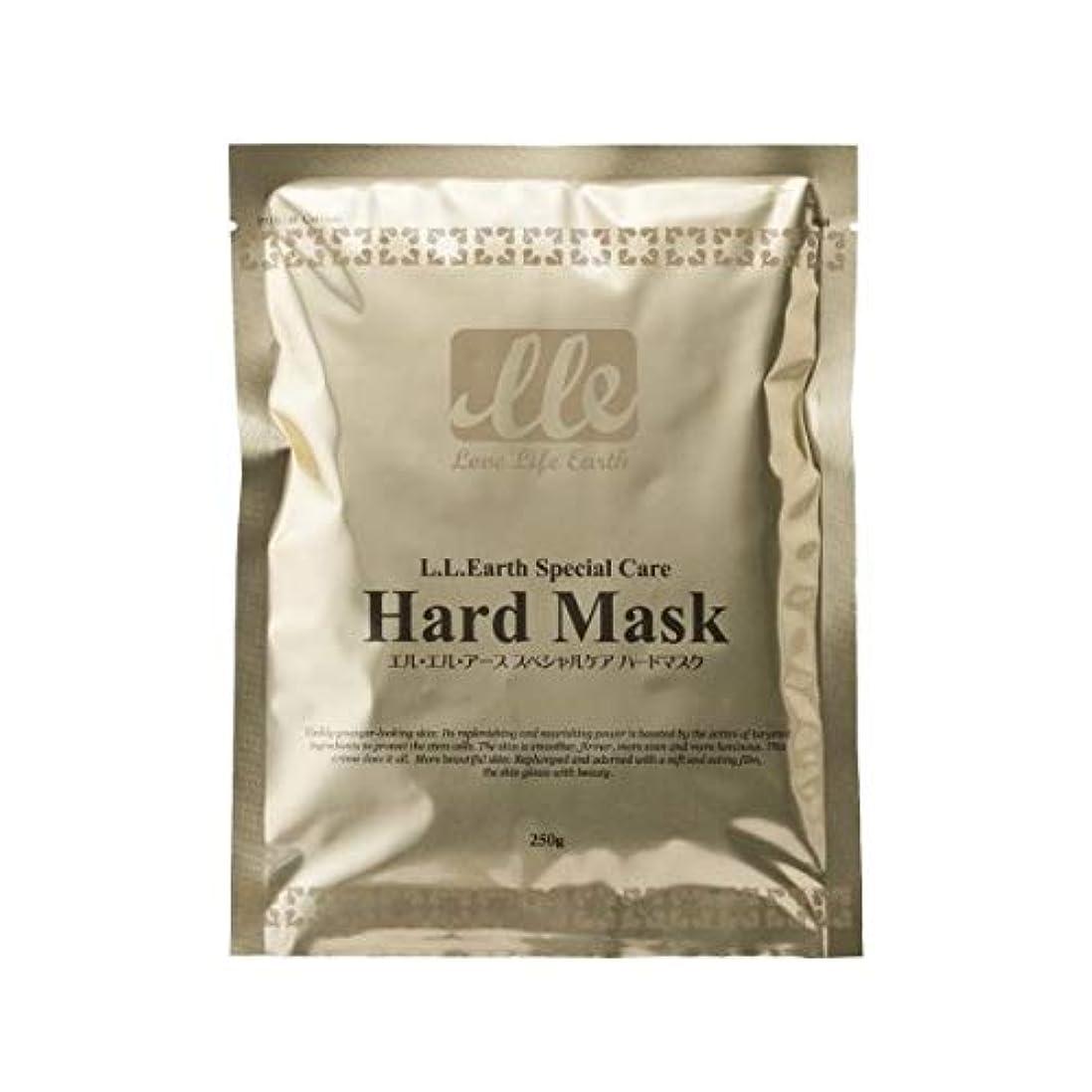 ピッチ老人止まるLLE ハードマスク 業務用 250g×5 石膏パック フェイスパック パック エステ用品
