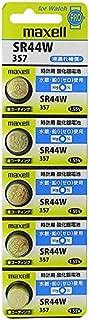maxell [マクセル] SR44W(357) × 5個 金コーティング 酸化銀電池 ボタン電池