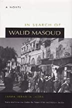 In Search of Walid Masoud: A Novel (Middle East Literature In Translation)