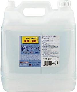 〔消毒関連〕消毒用エタノールMIX 5リットル×1個 …