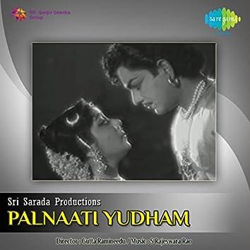 Palnaati Yudham (Original Motion Picture Soundtrack)