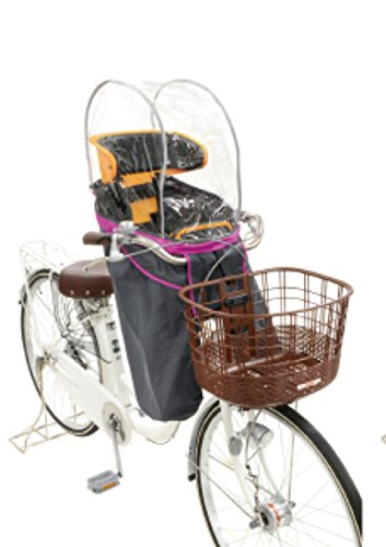 OGK技研 まえ子供のせ用ソフト風防レインカバー RCF-003 ハレーロ・ミニ チャコールマゼンタ 専用袋付