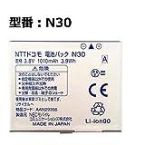 【Amazon.co.jp 限定】 HCMA NTTドコモ エヌ・ティ・ティ・ドコモ N30 「N-03Dに対応」 電池パック