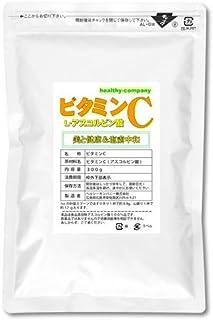 ビタミンC(アスコルビン酸)300g 粉末 100%品 食品添加物規格